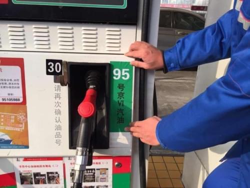 国内油价或迎两连跌