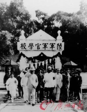 20万黄埔生抗战后仅存万人 牺牲率高达95%