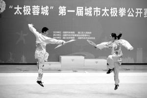 """上周,太极拳爱好者可谓好事连连。由成都市体育局、温江区政府主办,成都市武术跆拳道运动管理中心承办的""""太极蓉城""""第一届城市太极拳公开赛,昨日在温江区体育馆落幕。来自北京、上海、重庆、广州、西安、昆明、贵阳等10个城市的11支代表队,经过两天角逐,16个项目的冠军各归其主。此前,作为今年""""太极大篷车""""的重头戏,国内名家与2000多名太极爱好者进行互动,创下了国内太极讲座之最。"""