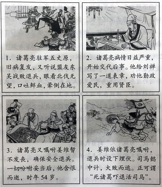 16年北京中考作文题目:介绍北京烤鸭