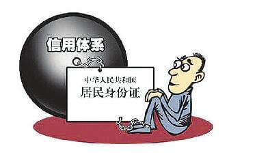 山东拟出台信用管理新规 参加考试作弊列入失信信息