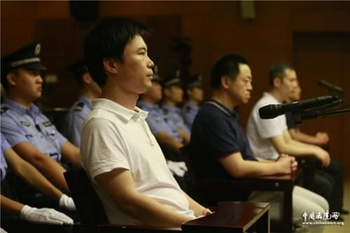 被告人王欣 图片来源:中国法院网