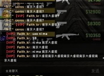 事件真相还原 CS:GO玩家长文回顾辱华事件