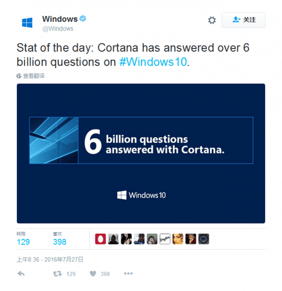 Win10趣闻:游戏190亿小时/Edge630亿分钟/Cortana60亿个问题的照片 - 3
