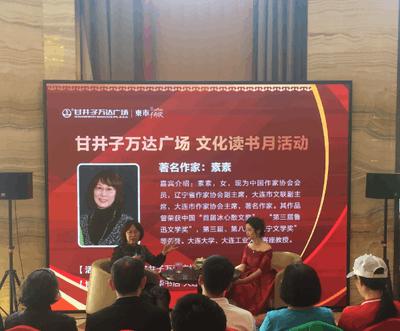 火爆五月,甘井里东市繁华启幕