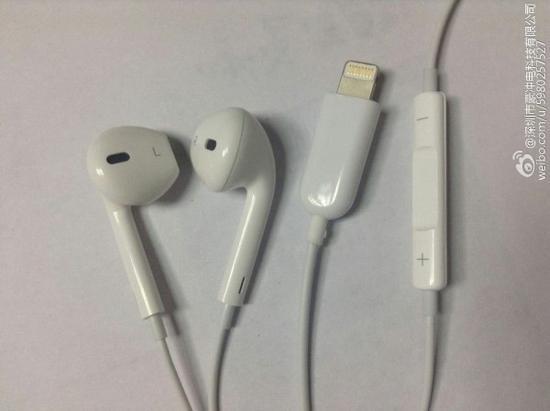 iPhone 7耳机谍照曝光:采用Lightning端口的照片 - 1
