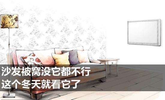 QQ截图20161117164129_副本