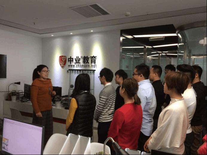 隆重开业丨热烈祝贺中业南京分校开业大吉!