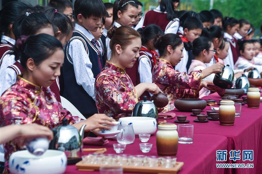 """(文化)(1)乡村小学举办校园特色""""茶文化日"""""""