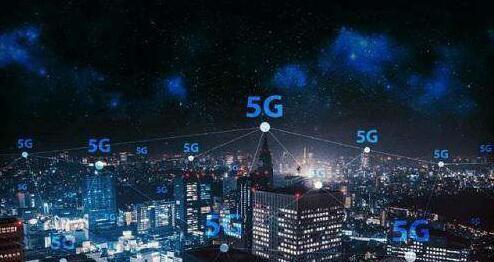 2020年将建成5G网络
