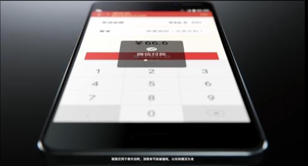 Nokia 6现场评测:虽配置感人 但还是芬兰的味道的照片 - 12