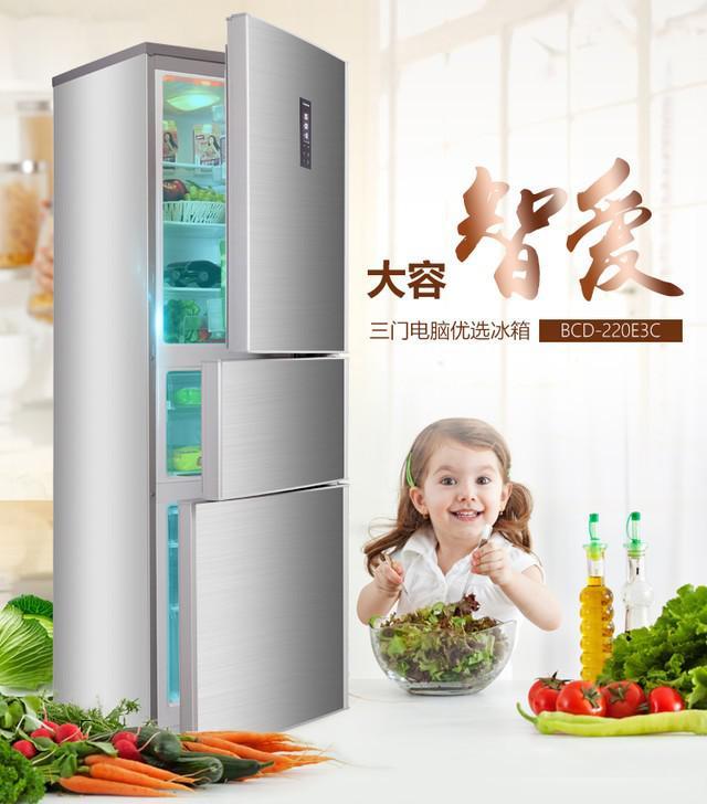 天猫家电冰爽季 想买空调冰箱看这里没错