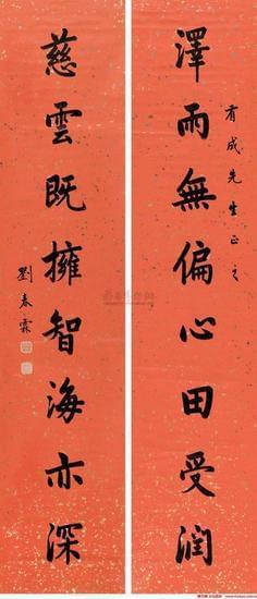 清朝最后一个状元的答卷: 字迹堪比印刷版, 如今状元看了会脸红