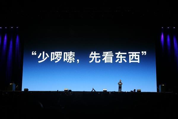 锤子联合YunOS:下半年发力的照片 - 1