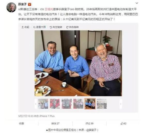"""63岁小灵通创始人再次创业 他和董明珠""""所见略同"""""""