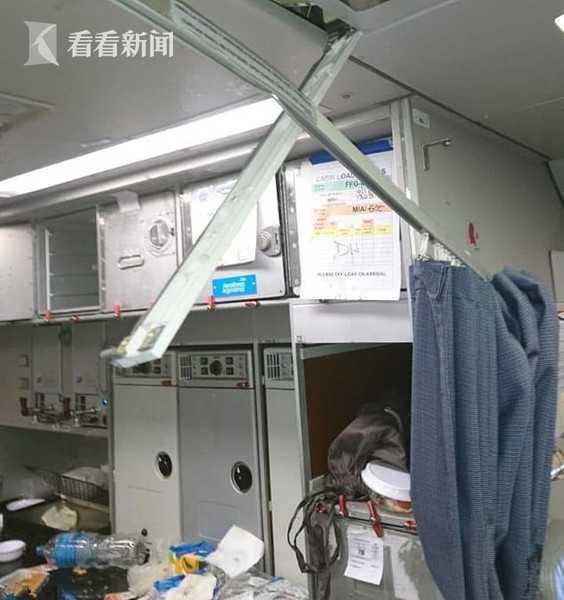 美航班遭遇空中乱流 机上一片狼藉15名乘客受伤