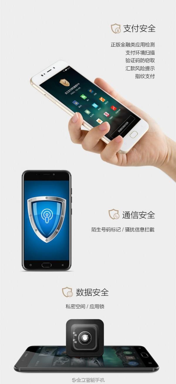 双摄柔光自拍很安全:金立S9正式发布 售价2499元的照片 - 8