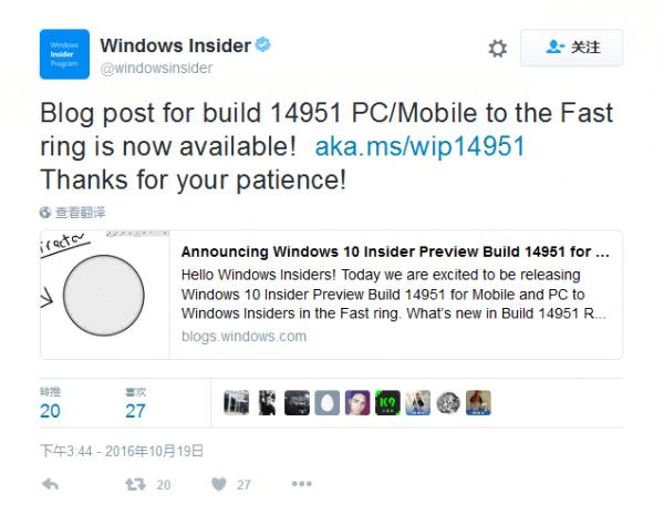 Windows 10新版14951推送:修复游戏大作安装BUG