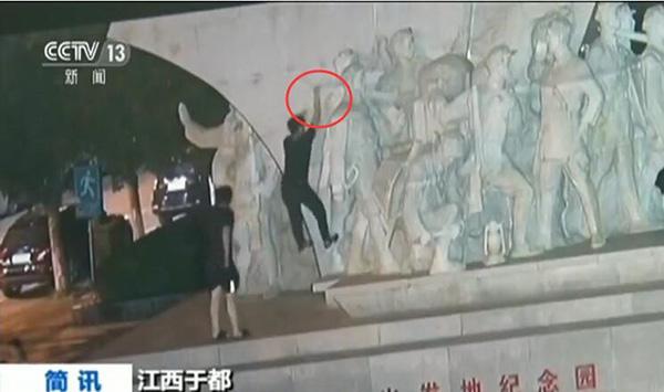 江西两男子攀爬红军雕塑造成损毁 藏匿碎渣后逃跑