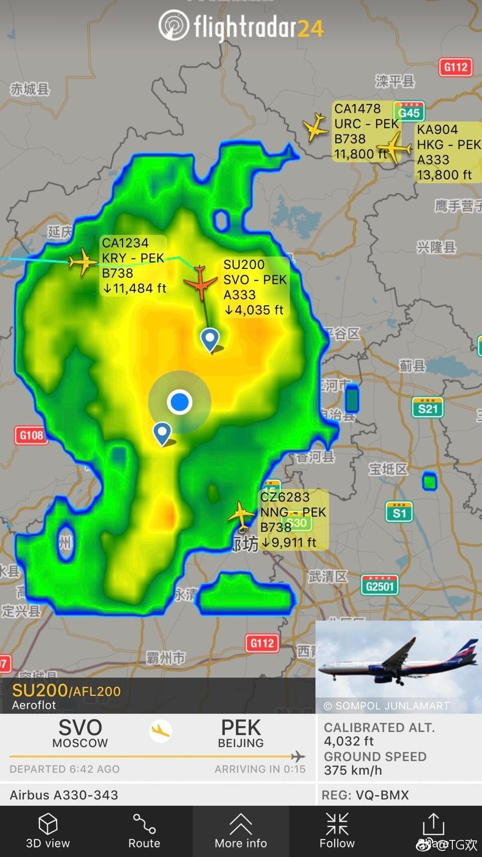 北京首都机场电闪雷鸣之际 俄航彪悍降落再演奇迹