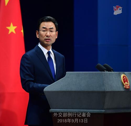 中国梵蒂冈将很快就相互承认达成协议?外交部回应