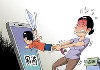 网络成瘾的孩子大多在成长过程中遇到这些问题