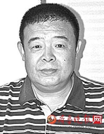 张广安生前照片