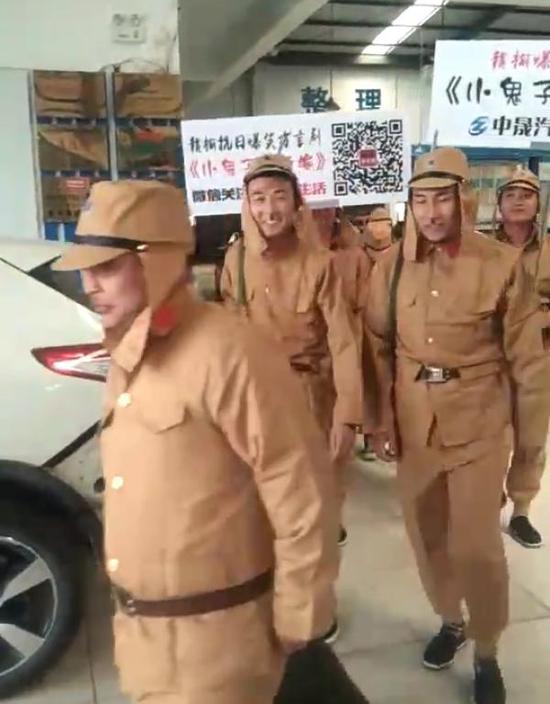 多名男子着侵华日军制服游街 组织策划者被刑拘
