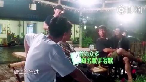 黄渤自曝曾给王菲写过歌