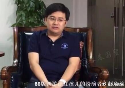 """40岁""""红孩儿""""近照曝光 回忆导演杨洁拍戏敬业"""