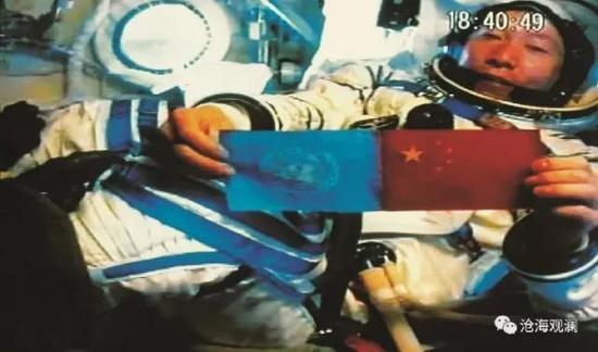 揭秘!从战斗机飞行员到航天员 杨利伟闯过多少关