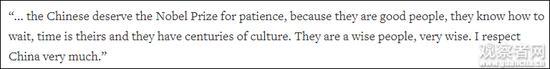 教皇方济各:中国人的耐性可以得诺贝尔奖