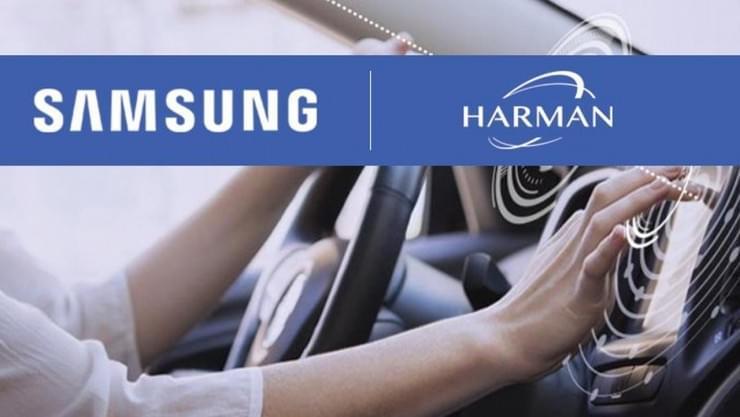 从 ADAS 到自动驾驶,三星如何实现在汽车行业的野心?