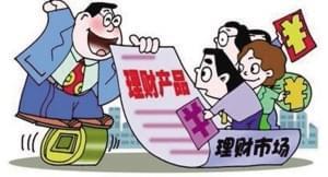 春节部分银行理财收益率高达5%