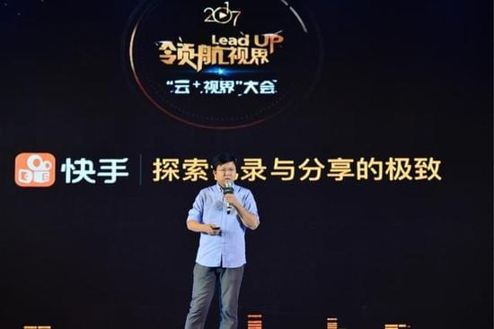 快手宣布获得3.5亿美元战略投资 腾讯领投的照片