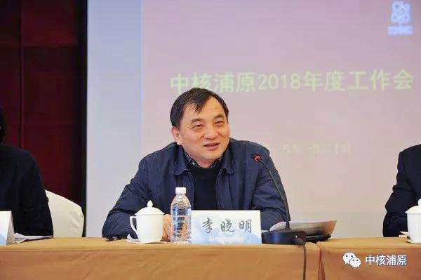 中國核建領導班子調整到位:李曉明出任董事長