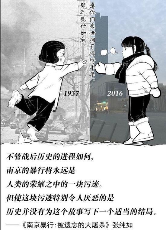 """公祭日一张催泪漫画刷屏创作者说""""版权属于"""