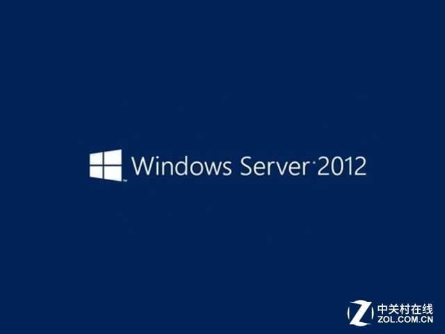 Microsoft SERVER 2012标准版 售4802元