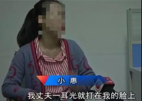 女子被诬蔑出轨遭丈夫殴打 追查发现出轨的是丈夫