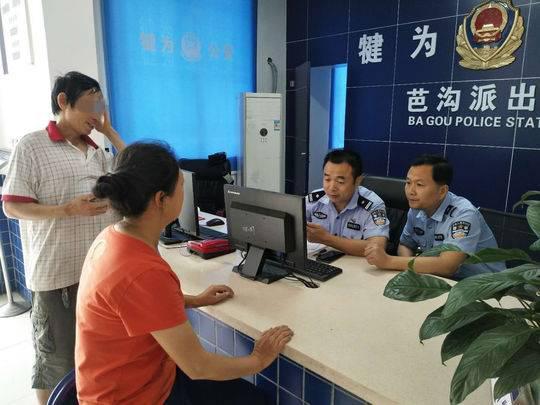 民警帮助程某夫妇识破骗局。