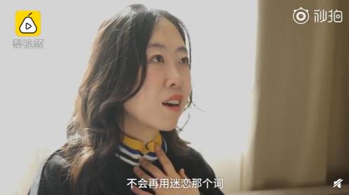 杨丽娟谈父亲过世11年:跟刘德华的冷漠是分不开[标签:关键词]