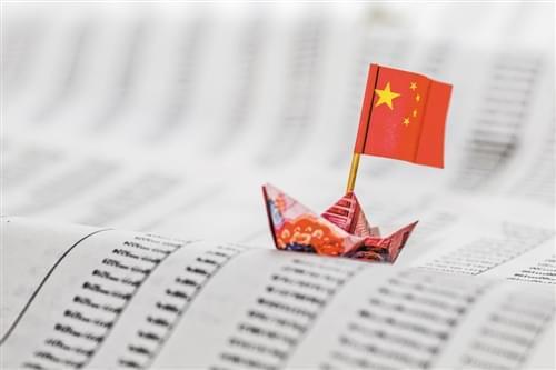中企跨境并购降温 1月新披露交易额47.72亿美元