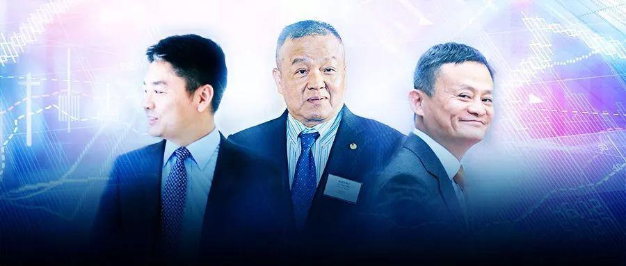 """马云刘强东地方国资争当""""二股东"""" 看中哪些公司?"""