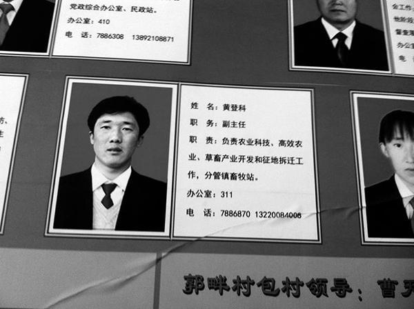 陕西一副镇长被指盗用他人通知书上中专 纪委立案