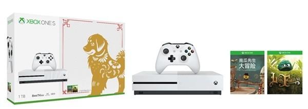 Xbox One S狗年套装在中国市场发售:1TB主机+四款游戏的照片 - 3