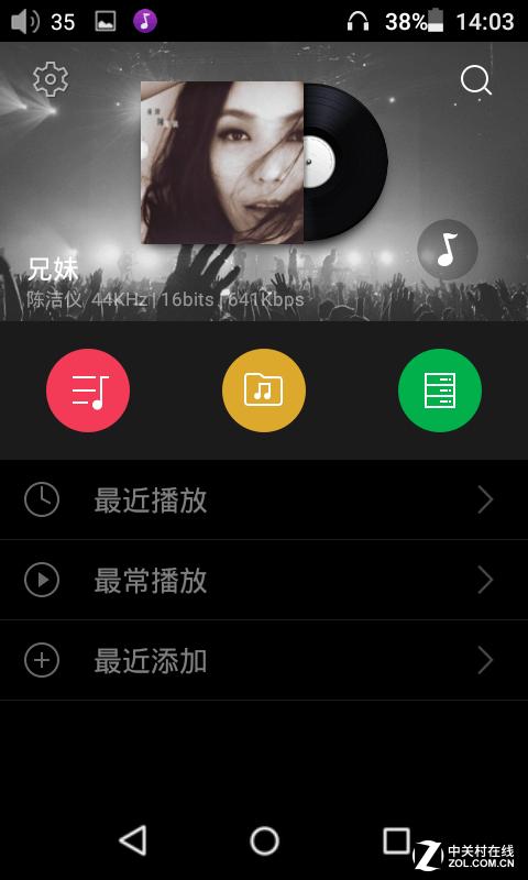 飞傲新一代次旗舰无损音乐播放器飞傲X5三代评测 HIFI音乐耳机和播放器评测 第27张
