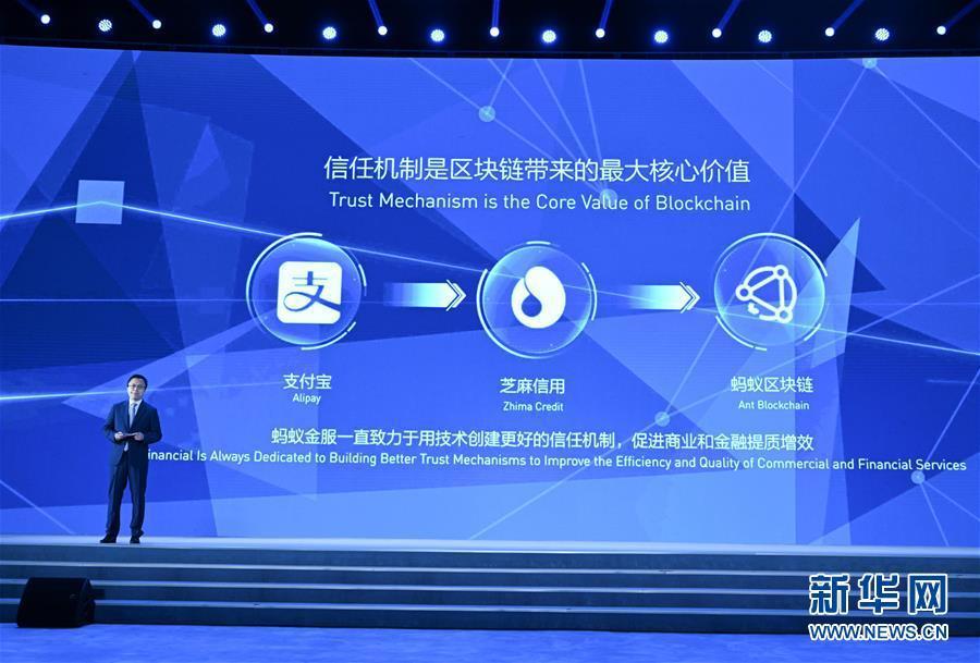 (科技)(9)世界互联网领先科技成果发布活动在乌镇举行