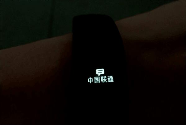 小米第二代手环加入汉字显示功能的照片