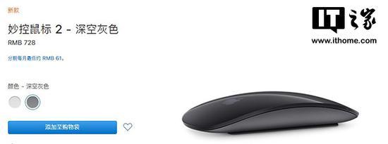 iMac Pro标配键鼠套装单卖;曾被卖到16000元