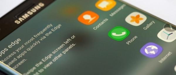 传三星GalaxyS8将改用后置指纹 虹膜识别快于Note 7的照片 - 1